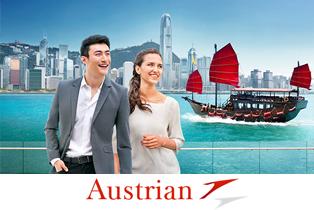 Осенние предложения от авиакомпании Austrian Airlines