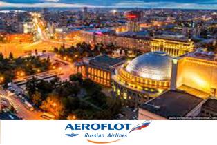 Промо-акция на перелет Санкт-Петербург — Новосибирск