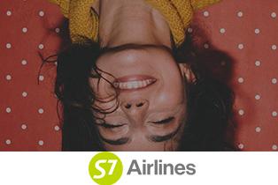 Распродажа авиабилетов от авиакомпании S7