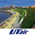 Новые ежедневные рейсы в Новый Уренгой от авиакомпании Ютэйр