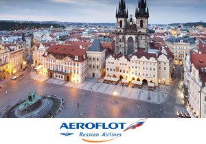 Из Москвы в Европу от 10267 рублей! Специальное предложение от авиакомпании Аэрофлот.