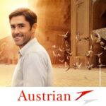 Летние предложения от авиакомпании Austrian Airlines