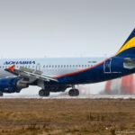 В Донавиа прибыл девятый Airbus