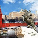 Распродажа авиабилетов в Москву и Санкт-Петербург от авиакомпании ORENAIR