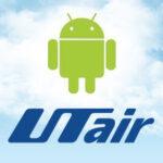 «ЮТэйр» предлагает пассажирам мобильное приложение для платформы Android