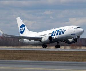 Специальное предложение от авиакомпании Utair!