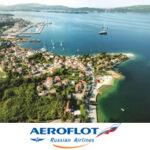 Из Москвы в Европу от 9771 рублей, вместе с авиакомпанией Аэрофлот!