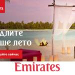 Из Санкт-Петербурга на Мальдивы от 37000 рублей!