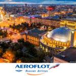 Промо-акция на перелет Санкт-Петербург – Новосибирск