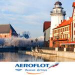 Хит-тарифы на перелеты из Москвы от авиакомпании Аэрофлот.