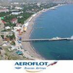 Выгодное предложение на перелеты из Санкт-Петербурга в Симферополь!