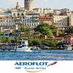 Выгодное предложение на перелеты из Санкт-Петербурга в Стамбул!