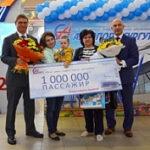 Пассажир UTair стал миллионным в аэропорту Сургута