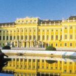 Austrian Airlines: сквозные тарифы из городов России