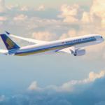 Акция Bonanza от авиакомпании «Сингапурские Авиалинии» для часто летающих пассажиров