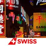 В экзотическую Азию со швейцарским комфортом