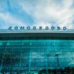 Авиакомпания NordStar стала лидером по пунктуальности аэропорта «Домодедово» в январе