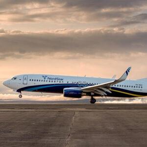Специальное предложение от авиакомпании NordStar!