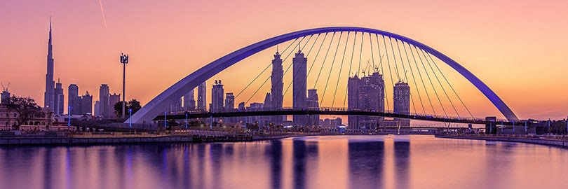Новые путешествия в Бизнес-классе с выгодой от авиакомпании Emirates