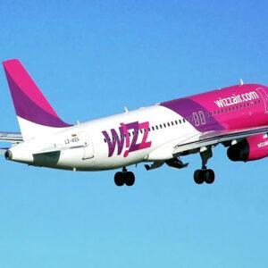 Wizz Air запустит новый рейс в Россию.