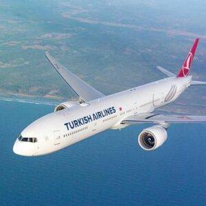 Специальное предложение от авиакомпании Turkish Airlines, с вылетом из Екатеринбурга!
