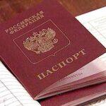 Шенгенская виза: что нужно знать!