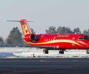 Летаем по России от 1450 рублей, вместе с авиакомпанией Руслайн.
