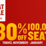 Распродажа Ryanair: 100,000 билетов со скидкой до 30%!