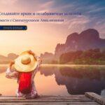 Воспользуйтесь отличными предложениями от Singapore Airlines!