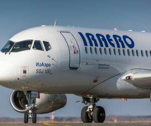 Специальное предложение от авиакомпании Ираэро.