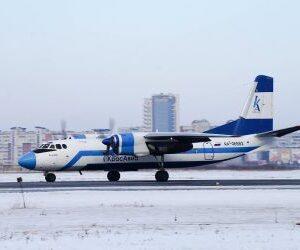 Авиакомпания «КрасАвиа» запустила рейс Красноярск – Ноябрьск