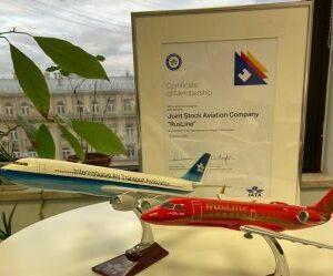 Авиакомпания «РусЛайн» получила сертификат о вступлении в Международную ассоциацию воздушного транспорта (IATA)