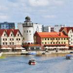Летим из Калининграда по России вместе с авиакомпанией S7.
