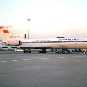 Аэрофлот получил национальный рейтинг ruAA- от агентства Эксперт РА