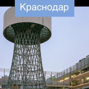 Utair дарит промокод на скидку 7% на авиабилеты в Краснодар