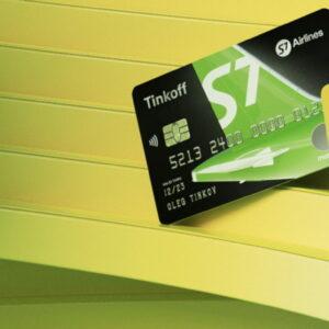 У S7 началась распродажа авиабилетов! Скидки до 50% для держателей карт S7-Tinkoff