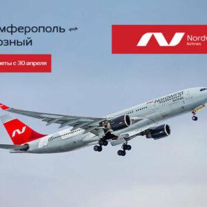 Новый рейс из Симферополя в Грозный от авиакомпании Nordwind