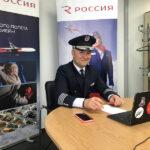 Авиакомпания Россия и Всероссийский конкурс «Большая перемена» проводят первую тематическую неделю для школьников
