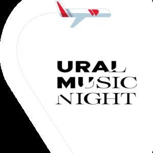 Летим на Ночь музыки в Екатеринбург от 1349 ₽! Специальное предложение от авиакомпании Red Wings