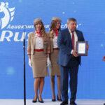 Авиакомпания «РусЛайн» получила престижную награду Национальной авиационной премии «Крылья России»