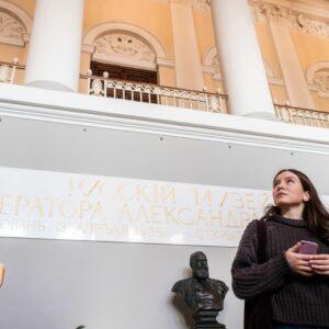 Русский музей: главные шедевры Михайловского дворца
